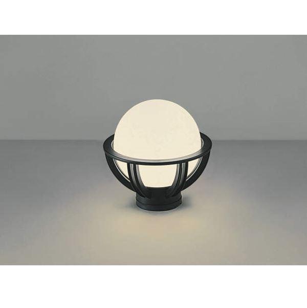 コイズミ 門柱灯  AU40277L  『門柱灯 エクステリア照明 ライト』