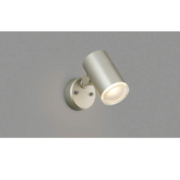 コイズミ 節電とセキュリティに配慮したフラッシュセンサ機能付きのLEDスポットライト 売れ筋 フットライト AU38275L スポットライト 商舗 ウォームシルバー エクステリア照明 ライト
