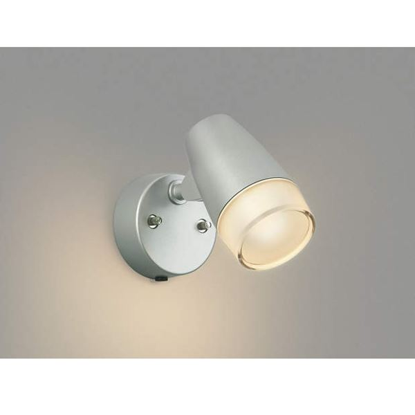 コイズミ 前面の拡散セードにより前方向への光と空間全体に光を回すタイプのスポットライトです フットライト 直付 ラッピング無料 壁付取付 AU40527L シルバーメタリック エクステリア照明 スポットライト 祝開店大放出セール開催中 ライト