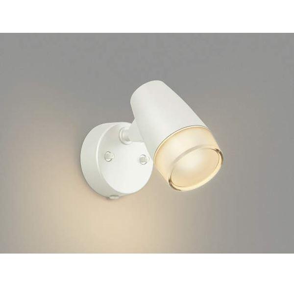 無料サンプルOK コイズミ 前面の拡散セードにより前方向への光と空間全体に光を回すタイプのスポットライトです フットライト 直付 通信販売 壁付取付 スポットライト オフホワイト ライト AU40753L エクステリア照明