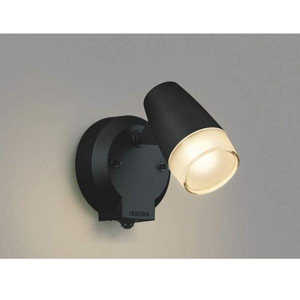 コイズミ フットライト マルチタイプ AU40748L 人感センサ付 『スポットライト エクステリア照明 ライト』 黒色