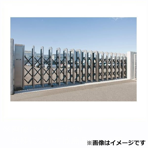 四国化成 ALX2 スチールフラット/凸型レール ALXT16-2530WSC 両開き 『カーゲート 伸縮門扉』
