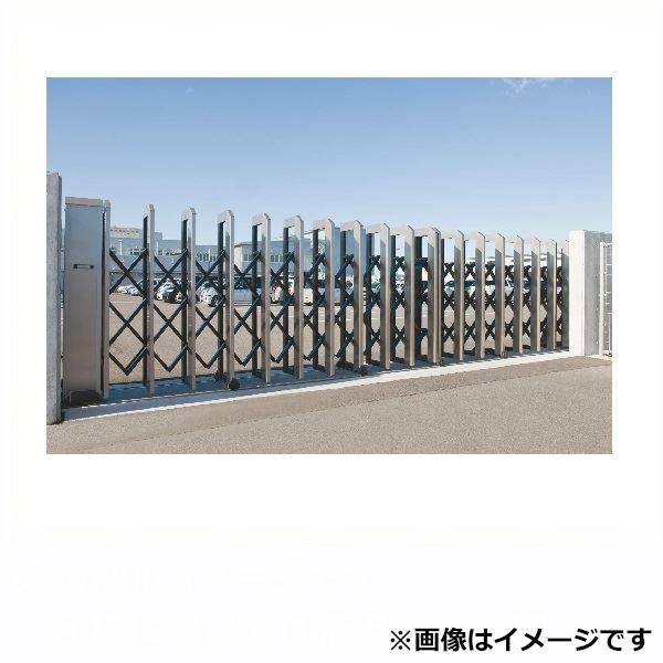 四国化成 ALX2 スチールフラット/凸型レール ALXT18-2535WSC 両開き 『カーゲート 伸縮門扉』