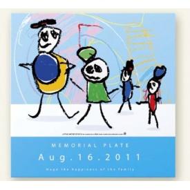 送料無料 美濃クラフト 激安 住まいの顔 表札 を子供の無垢な表現で彩る リトルアーティスト メモリアルプレート Lサイズ サイン 記念日 戸建