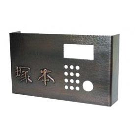 美濃クラフト 銅クラフト インターホンサイン IPC-1 『インターホンカバー』