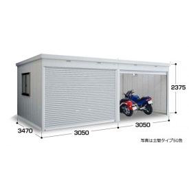 『配送は関東・東海限定』イナバ物置 FXN/シャッター連続型 FXN-105HDL 土間タイプ 一般型・追加棟(棚板別途) *追加棟施工には基本棟の別途購入が必要です