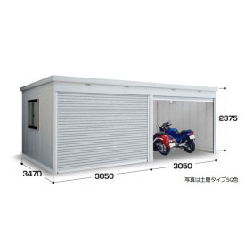 『配送は関東・東海限定』イナバ物置 FXN/シャッター連続型 FXN-105HYL 床タイプ 一般型・追加棟(棚板3段付) *追加棟施工には基本棟の別途購入が必要です