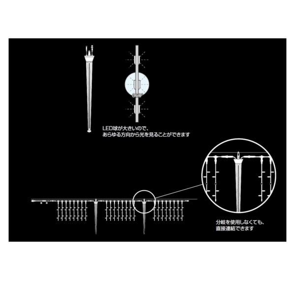 タカショー MKイルミネーション アイスドロップ MKJ-0274 『エクステリア照明 ライト』 本体:クリア/LED色:白