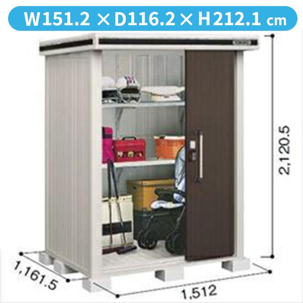 ヨドコウ LMD/エルモ LMD-1511 物置 一般・積雪共用型 標準高タイプ 『追加金額で工事も可能』 『屋外用中型・大型物置』 ダークウッド