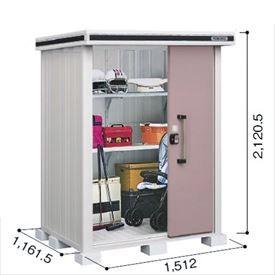 ヨドコウ LMD/エルモ LMD-1511 物置 一般・積雪共用型 標準高タイプ 『追加金額で工事も可能』 『屋外用中型・大型物置』 メタリックローズ