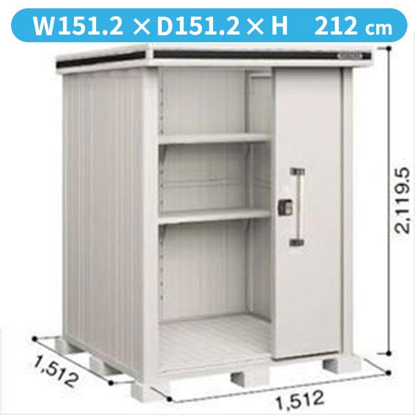 ヨドコウ LMD/エルモ LMD-1515 物置 一般・積雪共用型 標準高タイプ 『追加金額で工事も可能』 『屋外用中型・大型物置』 カシミヤベージュ