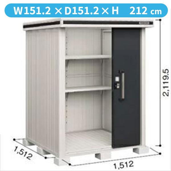 ヨドコウ LMD/エルモ LMD-1515 物置 一般・積雪共用型 標準高タイプ 『追加金額で工事も可能』 『屋外用中型・大型物置』 スミ