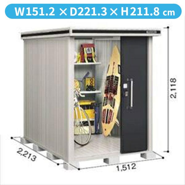ヨドコウ LMD/エルモ LMD-1522 物置 一般・積雪共用型 標準高タイプ 『追加金額で工事も可能』 『屋外用中型・大型物置』 スミ