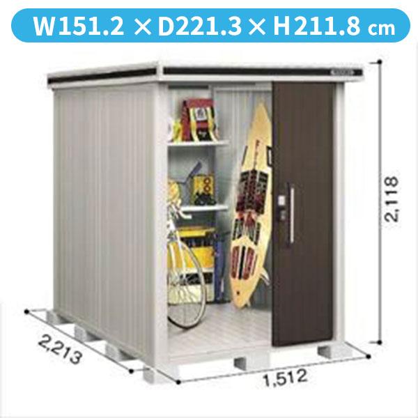 ヨドコウ LMD/エルモ LMD-1522 物置 一般・積雪共用型 標準高タイプ 『追加金額で工事も可能』 『屋外用中型・大型物置』 ダークウッド