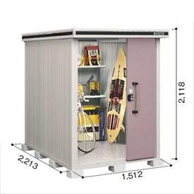 ヨドコウ LMD/エルモ LMD-1522 物置 一般・積雪共用型 標準高タイプ 『追加金額で工事も可能』 『屋外用中型・大型物置』 メタリックローズ