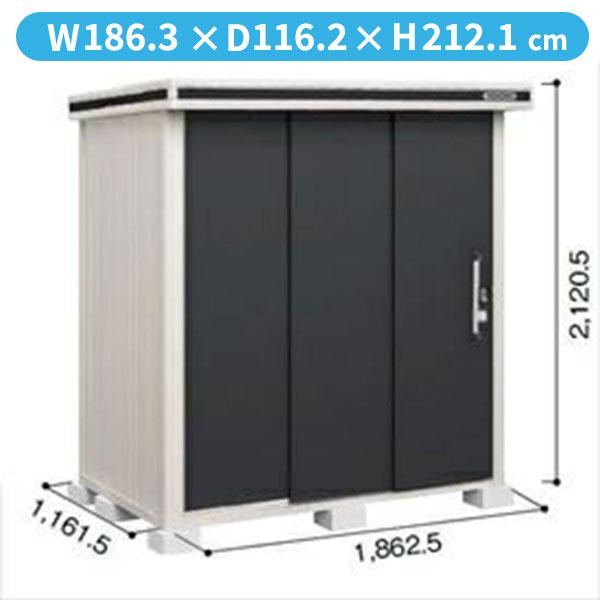 ヨドコウ LMD/エルモ LMD-1811 物置 一般型 標準高タイプ 『追加金額で工事も可能』 『屋外用中型・大型物置』 スミ