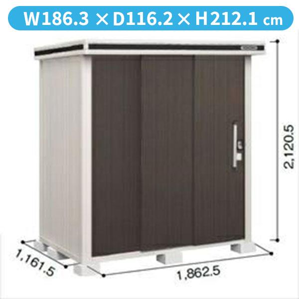 ヨドコウ LMD/エルモ LMD-1811 物置 一般型 標準高タイプ 『追加金額で工事も可能』 『屋外用中型・大型物置』 ダークウッド
