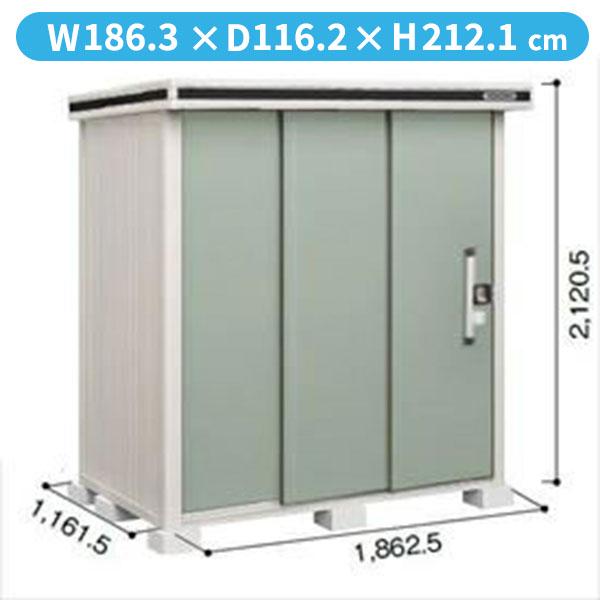 ヨドコウ LMD/エルモ LMD-1811 物置 一般型 標準高タイプ 『追加金額で工事も可能』 『屋外用中型・大型物置』 エバーグリーン