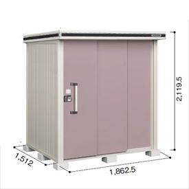 ヨドコウ LMD/エルモ LMD-1815 物置 一般型 標準高タイプ 『追加金額で工事も可能』 『屋外用中型・大型物置』 メタリックローズ