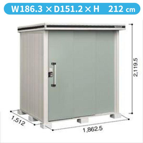 ヨドコウ LMD/エルモ LMD-1815 物置 一般型 標準高タイプ 『追加金額で工事も可能』 『屋外用中型・大型物置』 エバーグリーン