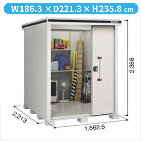 ヨドコウ LMD/エルモ LMD-1822H 物置 一般型 背高Hタイプ 『追加金額で工事も可能』 『屋外用中型・大型物置』 カシミヤベージュ