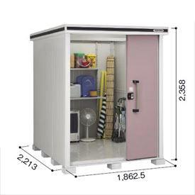 ヨドコウ LMD/エルモ LMD-1822H 物置 一般型 背高Hタイプ 『追加金額で工事も可能』 『屋外用中型・大型物置』 メタリックローズ
