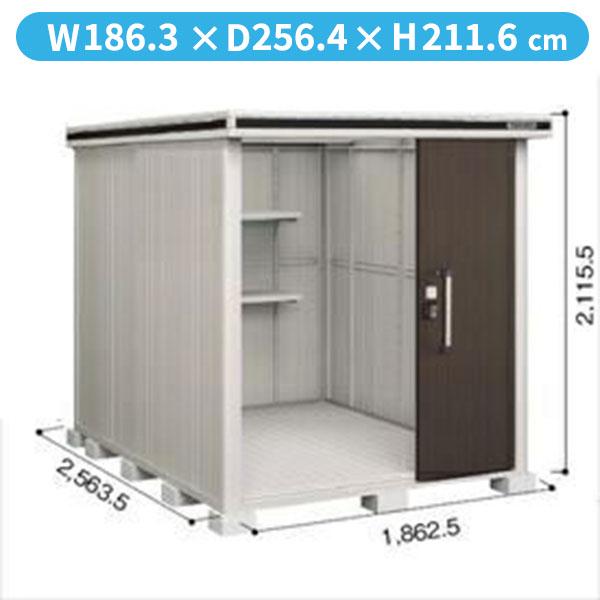 ヨドコウ LMD/エルモ LMD-1825 物置 一般型 標準高タイプ 『追加金額で工事も可能』 『屋外用中型・大型物置』 ダークウッド