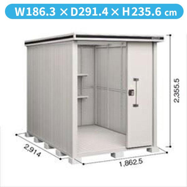 ヨドコウ LMD/エルモ LMD-1829H 物置 一般型 背高Hタイプ 『追加金額で工事も可能』 『屋外用中型・大型物置』 カシミヤベージュ