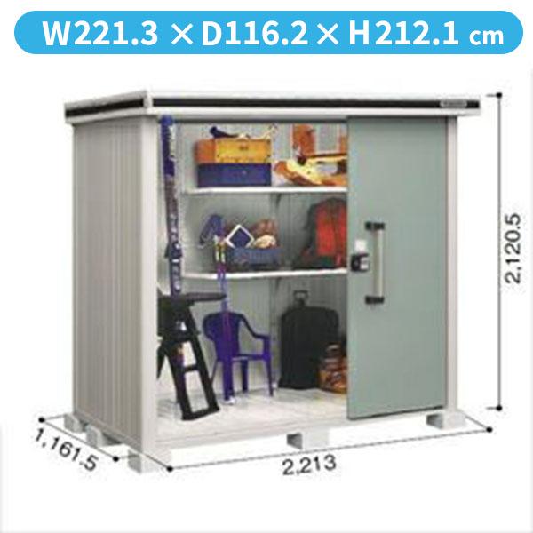 ヨドコウ LMD/エルモ LMD-2211 物置 一般型 標準高タイプ 『追加金額で工事も可能』 『屋外用中型・大型物置』 エバーグリーン