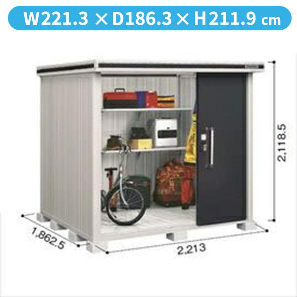 ヨドコウ LMD/エルモ LMD-2218 物置 一般型 標準高タイプ 『追加金額で工事も可能』 『屋外用中型・大型物置』 スミ