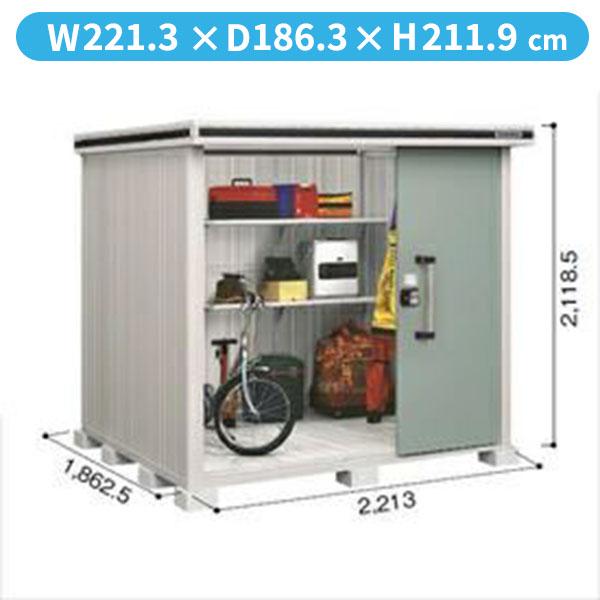ヨドコウ LMD/エルモ LMD-2218 物置 一般型 標準高タイプ 『追加金額で工事も可能』 『屋外用中型・大型物置』 エバーグリーン