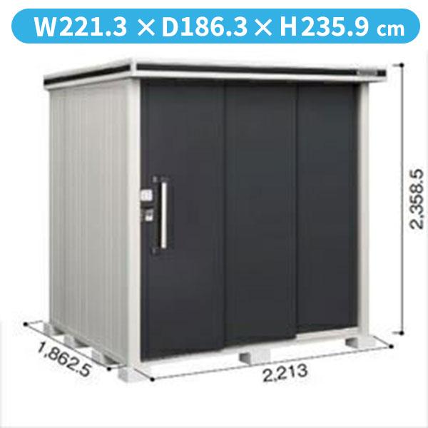 ヨドコウ LMD/エルモ LMD-2218H 物置 一般型 背高Hタイプ 『追加金額で工事も可能』 『屋外用中型・大型物置』 スミ