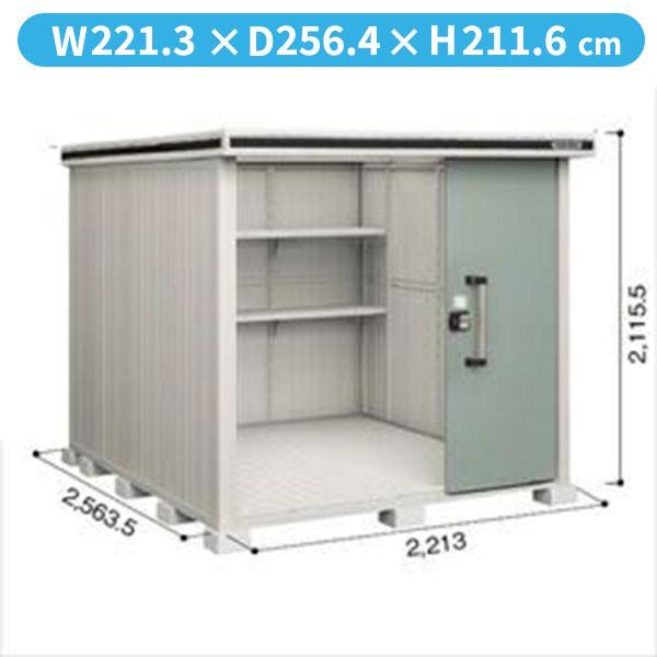 ヨドコウ LMD/エルモ LMD-2225 物置 一般型 標準高タイプ 『追加金額で工事も可能』 『屋外用中型・大型物置』 エバーグリーン
