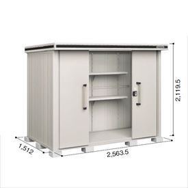 ヨドコウ LMD/エルモ LMD-2515 物置 一般型 標準高タイプ 『追加金額で工事も可能』 『屋外用中型・大型物置』 カシミヤベージュ