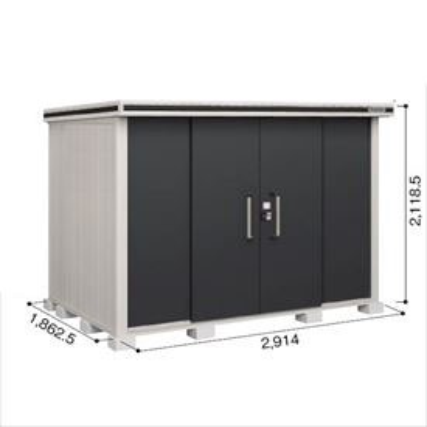 ヨドコウ LMD/エルモ LMD-2918 物置 一般型 標準高タイプ 『追加金額で工事も可能』 『屋外用中型・大型物置』 スミ