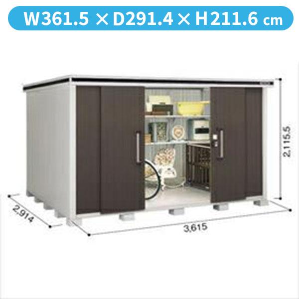 ヨドコウ LMD/エルモ LMD-3629 物置 一般型 標準高タイプ 『追加金額で工事も可能』 『屋外用中型・大型物置』 ダークウッド
