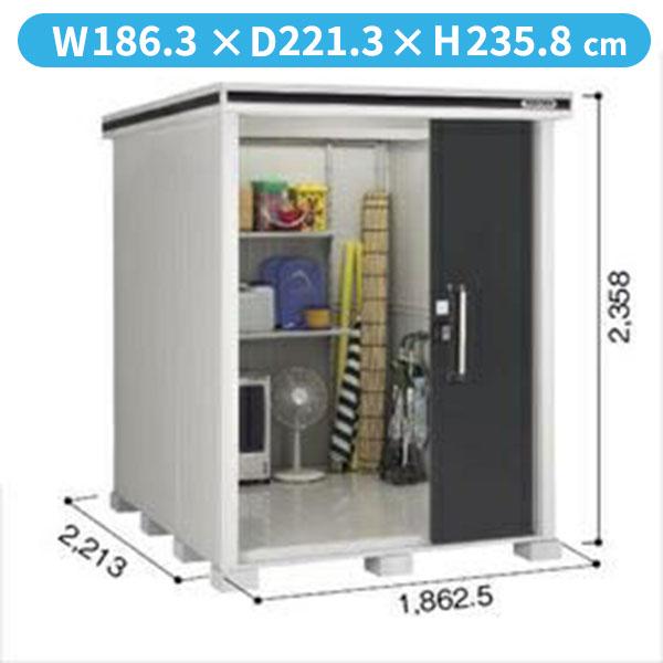 ヨドコウ LMD/エルモ LMDS-1822H 物置 積雪型 背高Hタイプ 『追加金額で工事も可能』 『屋外用中型・大型物置』 スミ