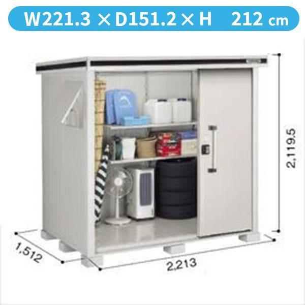 ヨドコウ LMD/エルモ LMDS-2215 物置 積雪型 標準高タイプ 『追加金額で工事も可能』 『屋外用中型・大型物置』 カシミヤベージュ