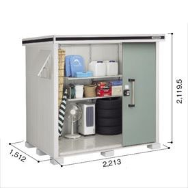ヨドコウ LMD/エルモ LMDS-2215 物置 積雪型 標準高タイプ 『追加金額で工事も可能』 『屋外用中型・大型物置』 エバーグリーン