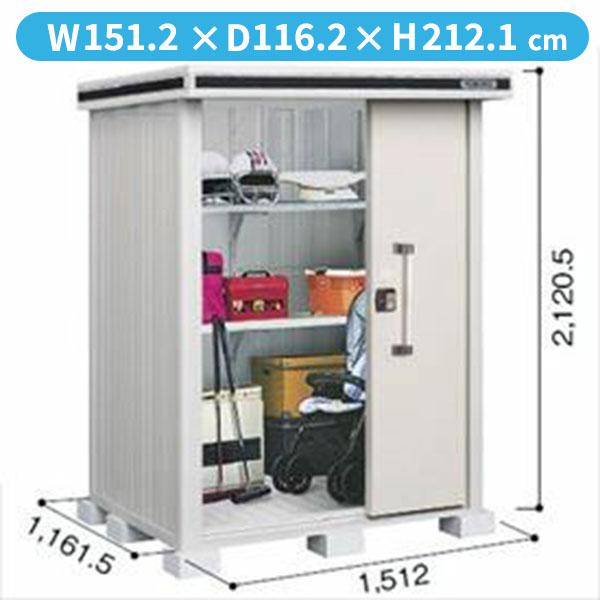 ヨドコウ LMD/エルモ LMD-1511 物置 一般・積雪共用型 標準高タイプ 結露低減材付 『追加金額で工事も可能』 『屋外用中型・大型物置』 カシミヤベージュ