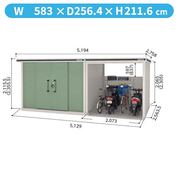 ヨドコウ LMD+LKD/エルモコンビ LMD-2925+LKD2225 物置 一般型 標準高タイプ 『追加金額で工事も可能』 『屋外用オープンスペース付中型・大型物置 自転車収納におすすめ』