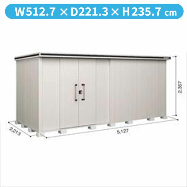 ヨドコウ LMD/エルモ LMD-5122HL 物置 一般型 背高Hタイプ  『屋外用大型物置』 カシミヤベージュ