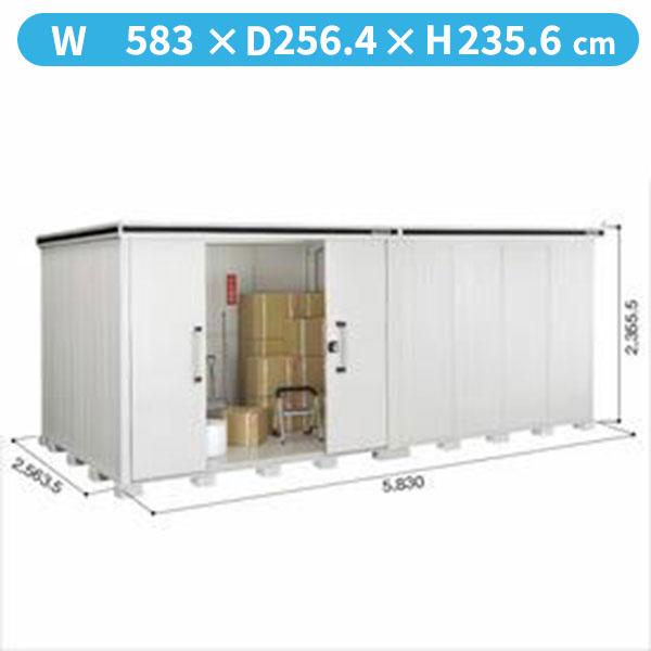 ヨドコウ LMD/エルモ LMD-5825HL 物置 一般型 背高Hタイプ  『屋外用大型物置』 カシミヤベージュ