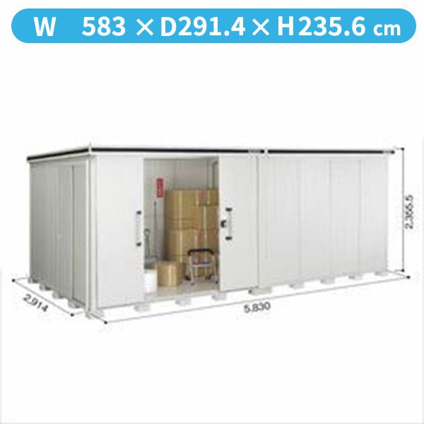 ヨドコウ LMD/エルモ LMD-5829HL 物置 一般型 背高Hタイプ  『屋外用大型物置』 カシミヤベージュ