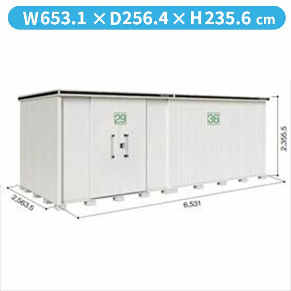 ヨドコウ LMD/エルモ LMD-6525HAL 物置 一般型 背高Hタイプ  『屋外用大型物置』 カシミヤベージュ