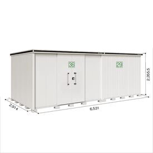 ヨドコウ LMD/エルモ LMDS-6529HBL 物置 積雪型 背高Hタイプ  『屋外用大型物置』 カシミヤベージュ