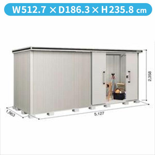 ヨドコウ LMD/エルモ LMD-5118HR 物置 一般型 背高Hタイプ 結露低減材付  『屋外用大型物置』 カシミヤベージュ