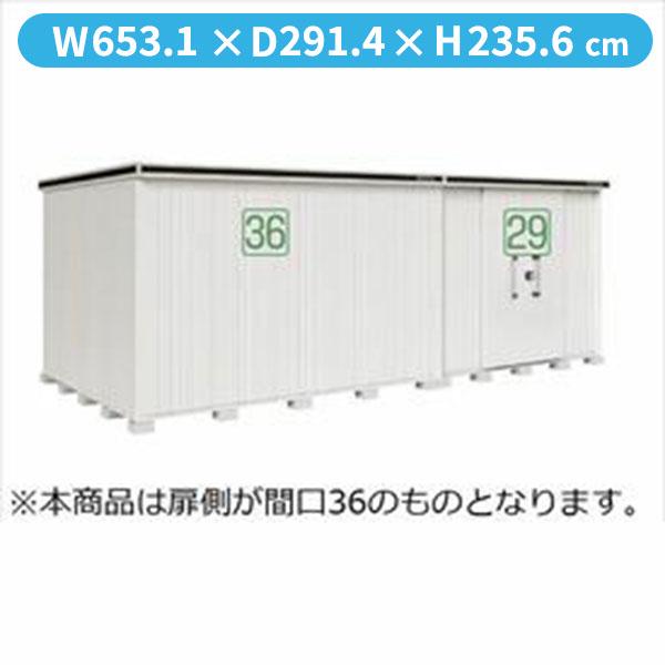 ヨドコウ LMD/エルモ LMDS-6529HAR 物置 積雪型 背高Hタイプ 結露低減材付  『屋外用大型物置』 カシミヤベージュ