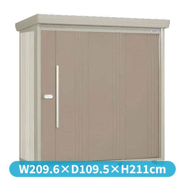 タクボ物置 ND/ストックマン ND-2008 一般型 標準屋根 『追加金額で工事も可能』 『屋外用中型・大型物置』 カーボンブラウン
