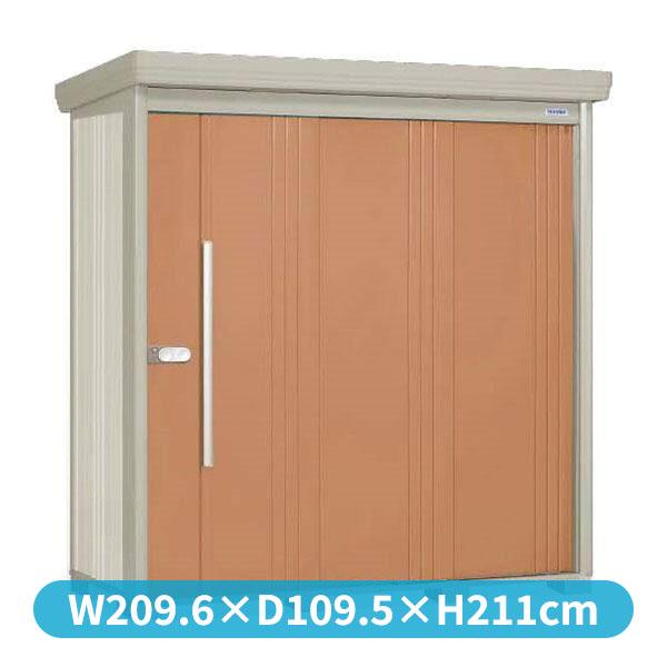 タクボ物置 ND/ストックマン ND-2008 一般型 標準屋根 『追加金額で工事も可能』 『屋外用中型・大型物置』 トロピカルオレンジ